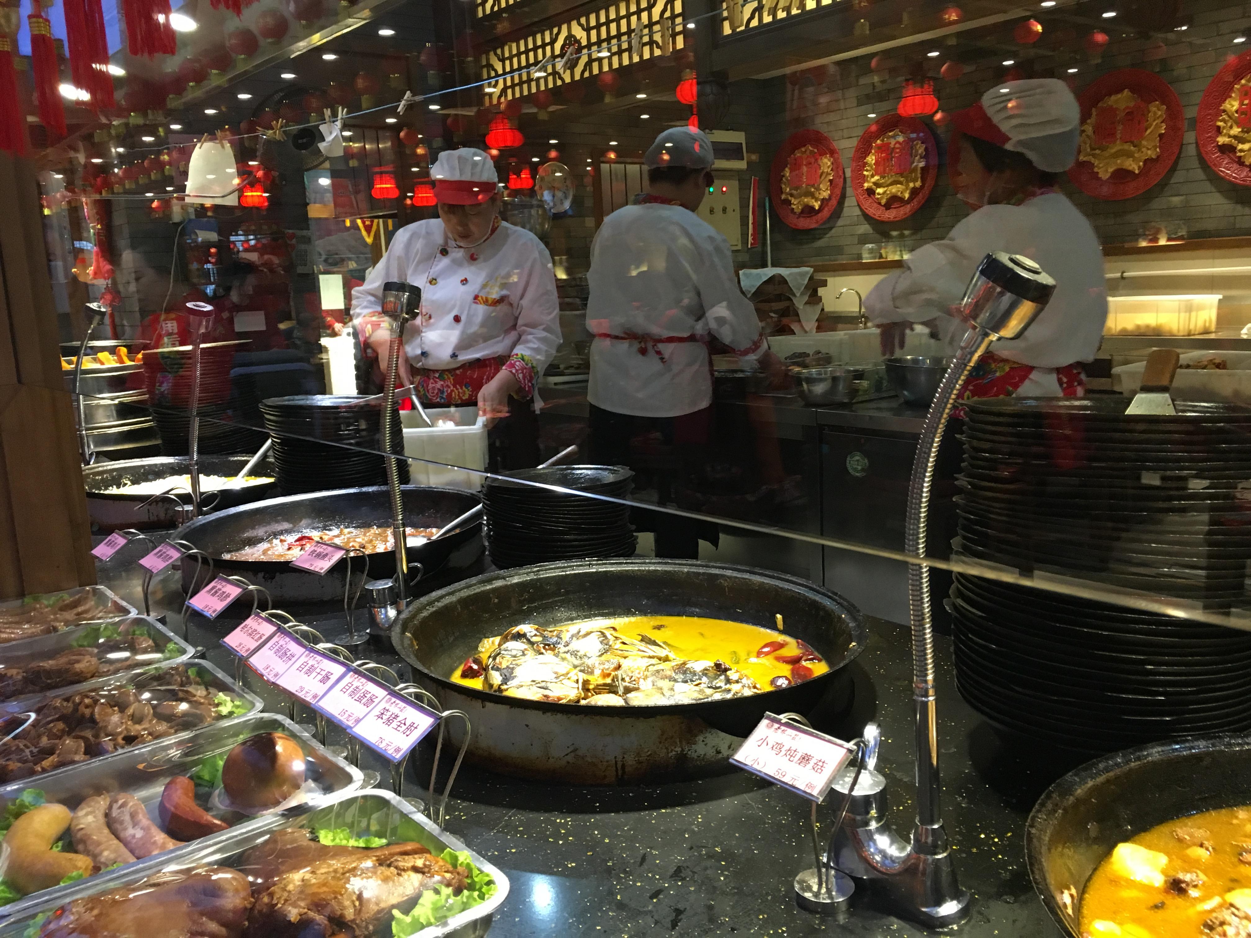 朝鮮系の料理店