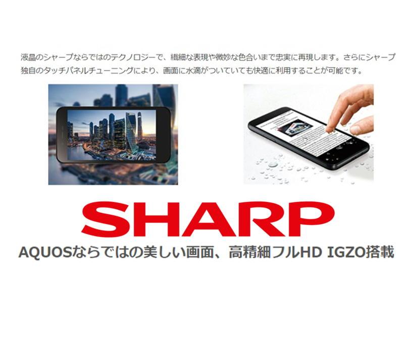Sharpビジネスユース